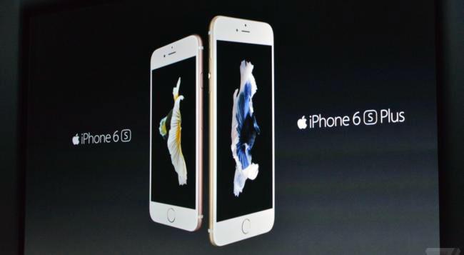 s-a lansat iphone 6s