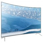 In 2017, Samsung vine cu televizoarele Qled
